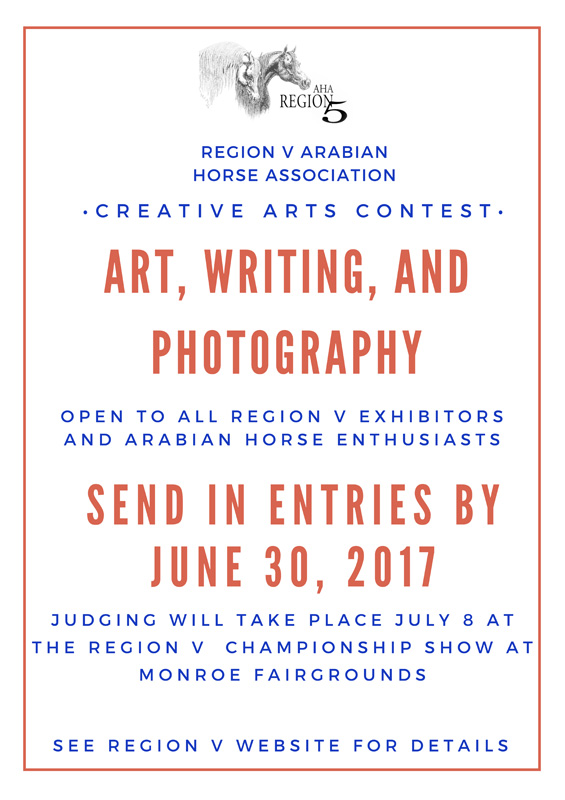 2017Region5 Creative Art Contest Poster